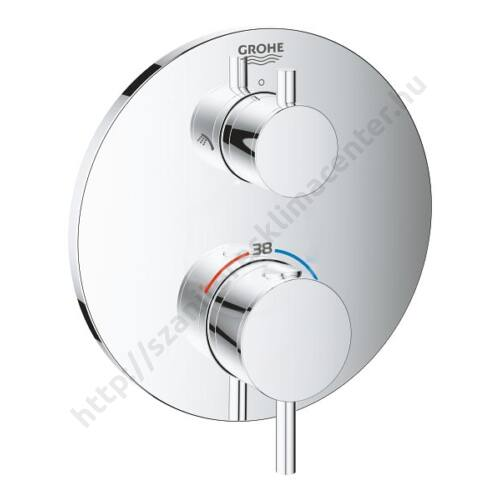 Grohe Atrio termosztatikus zuhanycsaptelep  króm 24135003